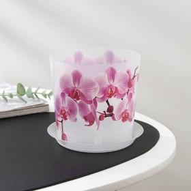 купить Горшок для орхидей с поддоном Деко, 1,2 л
