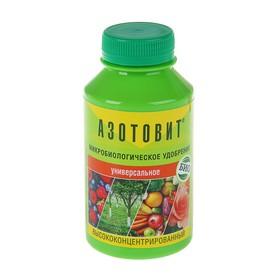 Удобрение Азотовит универсальное, концентрированное, бутылка ПЭТ, 0,22 л