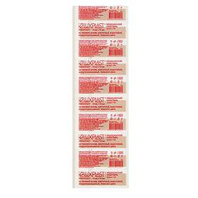 Пластырь Luxplast тканевый, эластичный, телесный, 10 шт