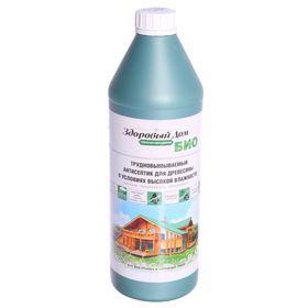 Трудновымываемый антисептик для древесины в условиях высокой влажности, 1 кг Ош