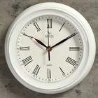 "Часы настенные круглые ""Классика"", белый обод, 22х22 см"