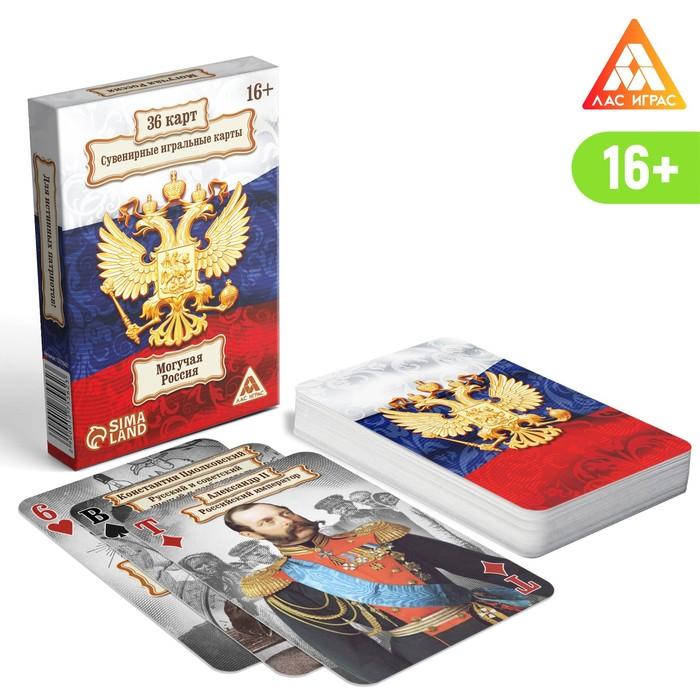 Игральные карты Великая Россия, 36 карт