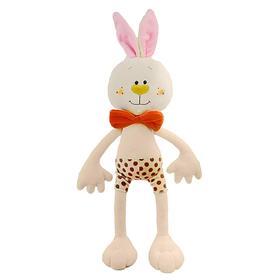 Мягкая игрушка «Зайчик Бэль», 50 см