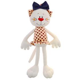 Мягкая игрушка «Кошка Бьянка», 47 см