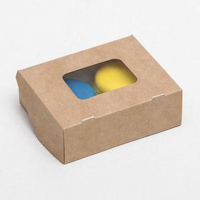 Коробка складная, крафт, 10 х 8 х 3,5 см, 0,24 л