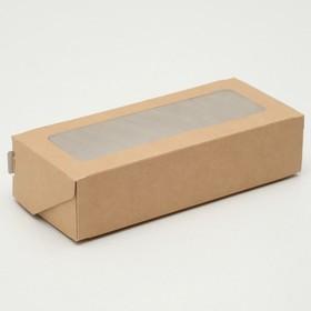Коробка складная, крафт, 17 х 7 х 4 см, 0,5 л