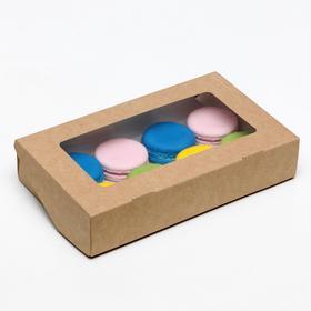 Коробка складная, крафт, 20 х 12 х 4 см, 1 л