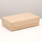 Упаковка для продуктов, 23 х 14 х 6 см, 1,9 л - Фото 1