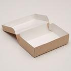 Упаковка для продуктов, 23 х 14 х 6 см, 1,9 л - Фото 2
