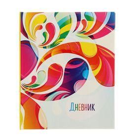 Дневник для 5-11 классов 'Яркий узор', твёрдая обложка, глянцевая ламинация, 48 листов Ош