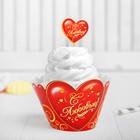 """Украшение для кексов """"С любовью"""", 6 тарталеток, 6 шпажек"""