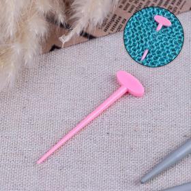 Игла намёточная для вязания, цвет розовый Ош