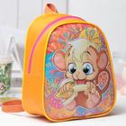 Рюкзак детский, отдел на молнии, цвет оранжевый