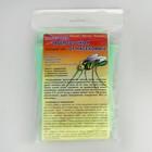 Набор для защиты окон от насекомых шир.75см*2,0м+липкая лента0,015х6м  цвет микс