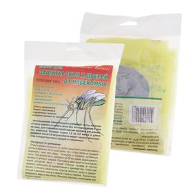 Набор для защиты окон и дверей от насек. шир.100см*2м+репейн.лента 0,01х5,6м цвет микс Ош