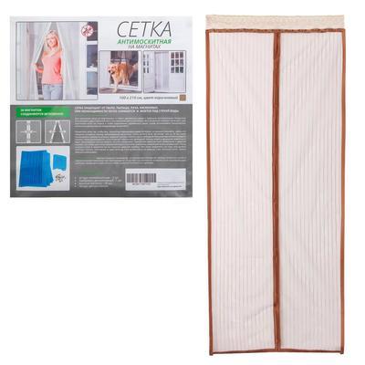 Сетка антимоскитная для дверей, 100 × 210 см, на магнитах, цвет коричневый - Фото 1
