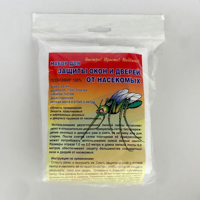 Набор для защиты окон и дверей от насек шир100см2млипкая лента 0,015х6м цвет микс