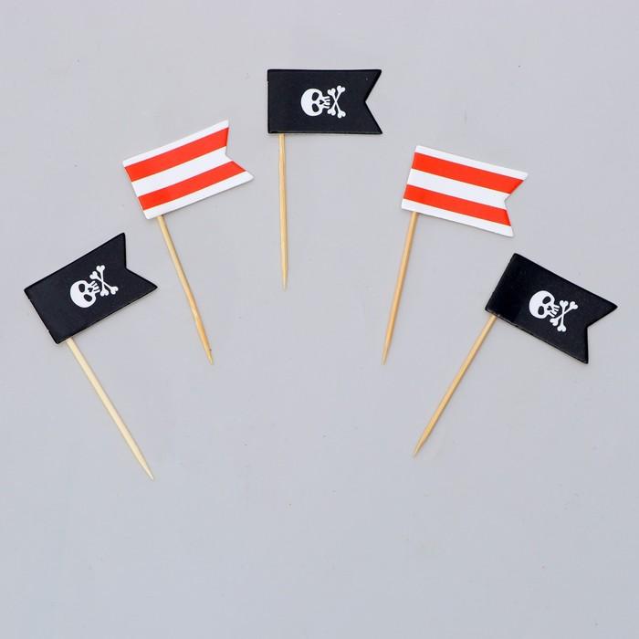 Шпажки Пират, набор 12 шт