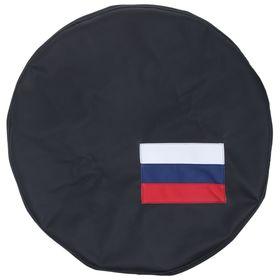 Чехол запаски, размер R 16-17, флаг России маленький, фон черный Ош