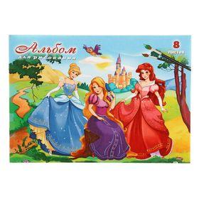 Альбом для рисования А4, 8 листов на скрепке «Принцессы на прогулке», блок офсет 100 г/м2 Ош