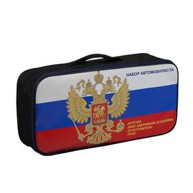 Сумка автомобильная для ТО, флаг и герб России Ош
