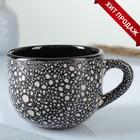 """Чашка """"Чайная"""" мрамор 0,45 л"""