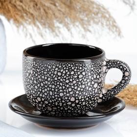"""Чашка """"Чайная"""" с блюдцем мрамор 0,5 л"""