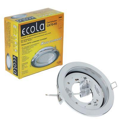 Светильник встраиваемый Ecola GX70-H5, 53x151 мм, б/рефлектора, цвет хром