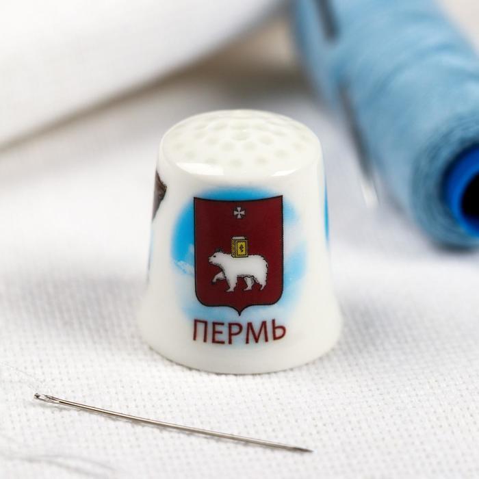 Напёрсток сувенирный Пермь