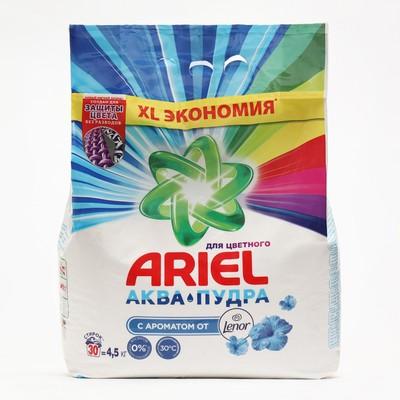 """Порошок стиральный  Ariel  автомат Lenor Effect """"Воздушная свежесть"""",4,5 кг - Фото 1"""