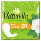 Прокладки ежедневные «Naturella» Normal Зеленый Чай, 20 шт/уп - Фото 1