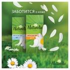 Прокладки ежедневные «Naturella» Normal Зеленый Чай, 20 шт/уп - Фото 5