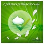 Прокладки ежедневные «Naturella» Normal Зеленый Чай, 20 шт/уп - Фото 7
