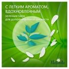 Прокладки ежедневные «Naturella» Normal Зеленый Чай, 20 шт/уп - Фото 8