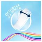 Ежедневные прокладки Discreet Deo Water Lily Multiform, 100 шт. - Фото 3