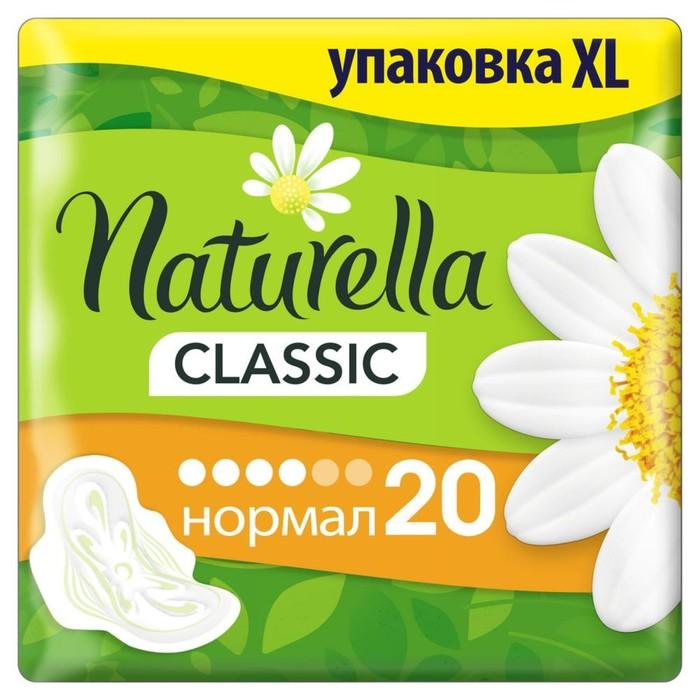 Прокладки «Naturella» Classic Camomile Normal, 20 шт/уп