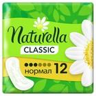 Прокладки «Naturella» Classic без крылышек Camomile Normal Single, 12шт/уп
