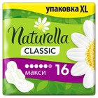 Прокладки «Naturella» Classic Maxi, 16шт/уп