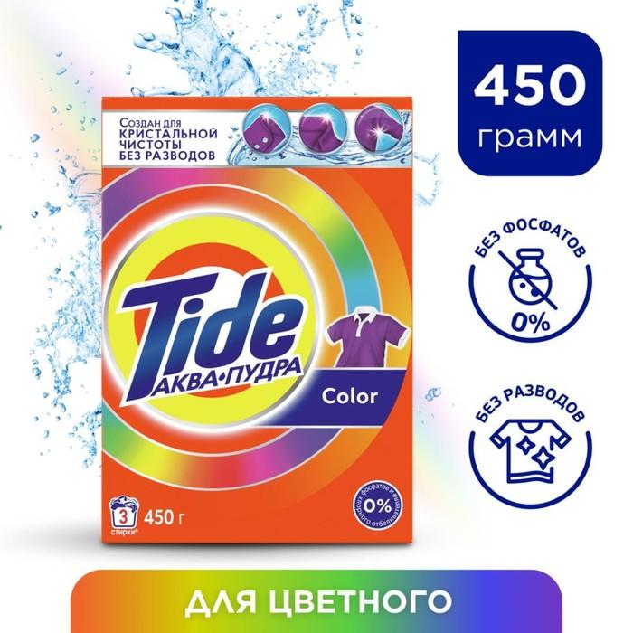 Стиральный порошок Tide Color, автомат, 400 г