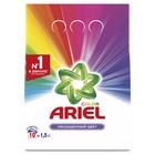 Стиральный порошок Ariel Color «Насыщенный цвет», автомат, 1,5 кг