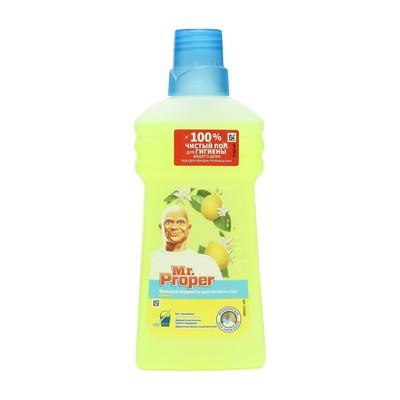 """Средство для мытья полов и стен Mr.Proper универсал """"Лимон"""", 500 мл - Фото 1"""