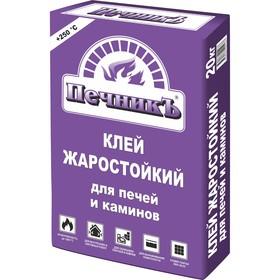 Клей жаростойкий для печей и каминов 'Печникъ' 20,0 кг Ош