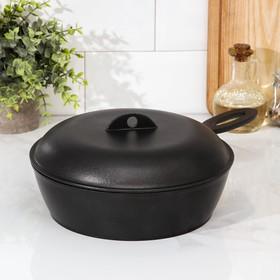 Сковорода-сотейник, d=24 см, с крышкой