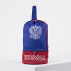 Рюкзак молодёжный-торба, 2 отдела на молнии, наружный карман, цвет синий/красный