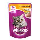 Влажный корм Whiskas для кошек, телятина, паштет, пауч, 85 г