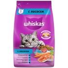 Сухой корм Whiskas для кошек, лосось, подушечки, 1,9 кг