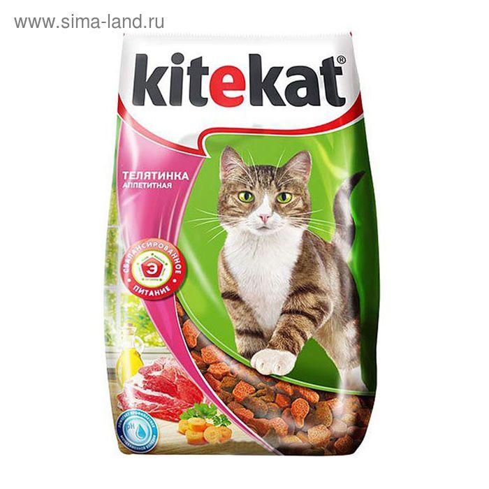 """Сухой корм Kitekat """"Аппетитная телятина"""" для кошек, 800 г"""