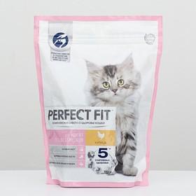 Сухой корм Perfect Fit для котят, курица, 650 г