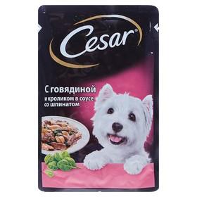 Влажный корм Cesar для собак, говядина/кролик/шпинат, пауч, 100 г Ош