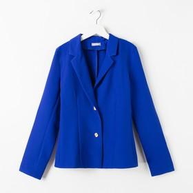 Жакет для девочки, рост 170 см, цвет синий Ош